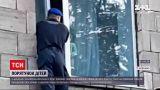 Новости Украины: соцслужба изъяла 2 детей, которые едва не выпали из окна в Запорожье