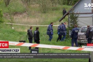 Новини України: як проходить засідання суду у справі масового розстрілу в селі Новоселиця