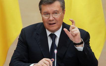 Захоплення державної влади: суд дозволив провести заочне розслідування щодо Януковича