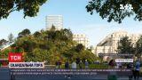 Новости мира: искусственная гора в Лондоне разочаровала посетителей