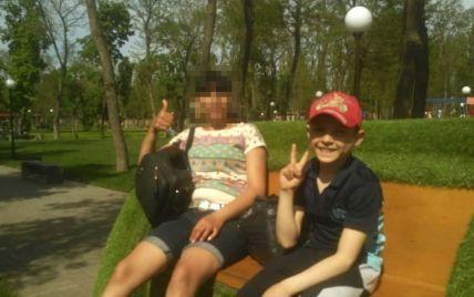 Пошел гулять на площадку: пропавшего 8-летнего мальчика в Днепропетровской области нашли мертвым