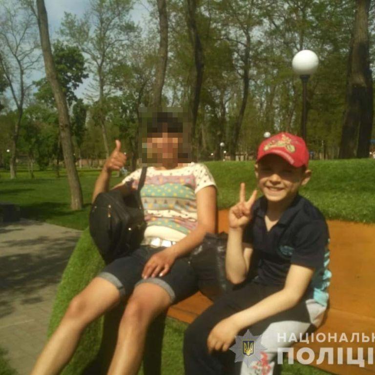Пішов гуляти на майданчик: зниклого 8-річного хлопчика у Дніпропетровській області знайшли мертвим