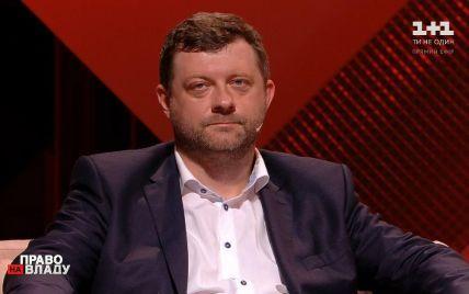 Корниенко ответил на упреки о возможности отмены местных выборов из-за невысоких рейтинги партии власти