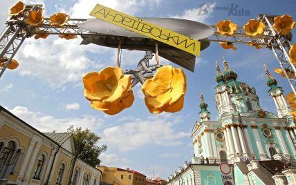 День народження Андріївського узвозу в Києві: оприлюднено програму святкувань