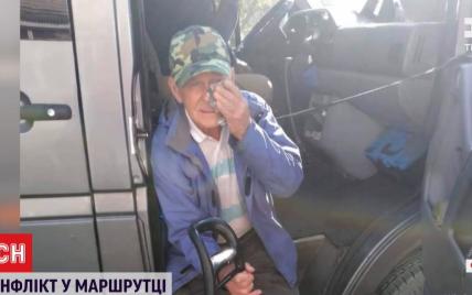 Облаяв і вдарив дверима: як покарали водія, який виштовхав пенсіонера з маршрутки