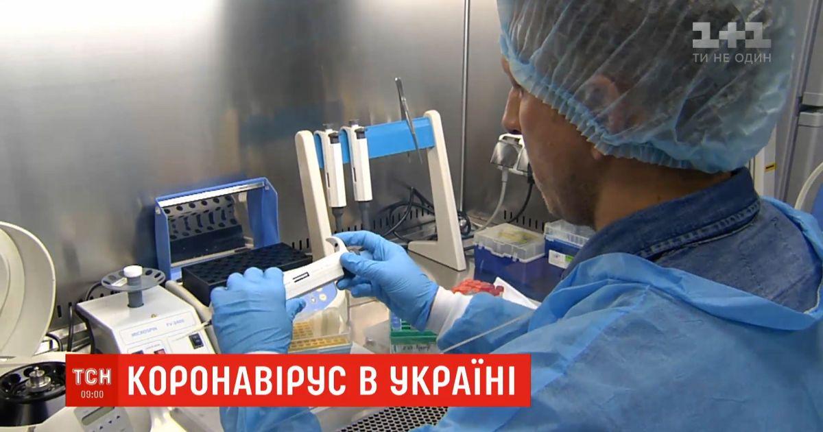 Коронавирусний антирекорд в Украине: за сутки обнаружили более 800 новых случаев