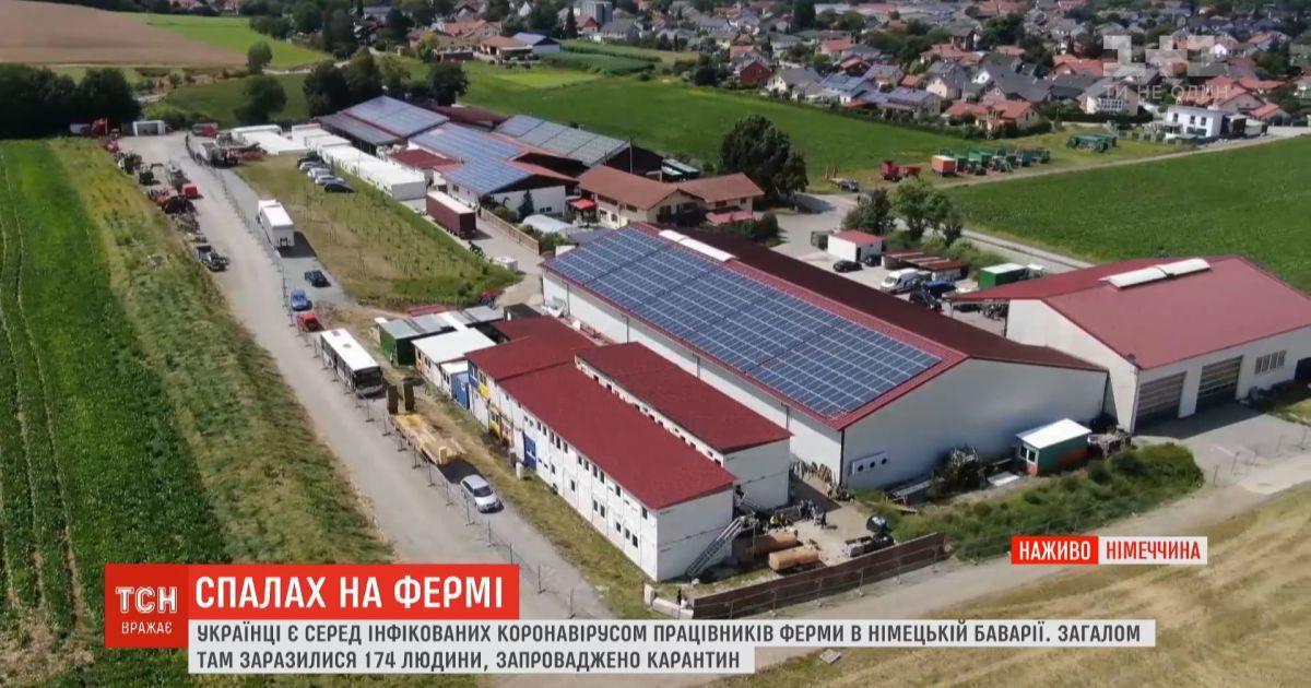 Вспышка COVID-19 на немецкой ферме: болезнь выявили у украинцев