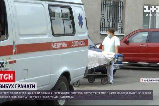 Новини України: дівчинка, яка постраждала від вибуху гранати, і досі в тяжкому стані