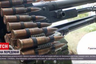 Новости с фронта: на Приморском участке не прекращаются обстрелы, тактика оккупантов - неизменная
