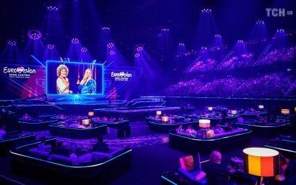 """""""Евровидение-2021"""": онлайн-трансляция второго полуфинала конкурса"""
