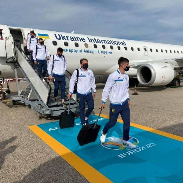 Евро-2020: сборная Украины прибыла в Амстердам на дебютный матч турнира с Нидерландами
