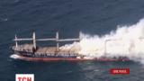 У берегов Германии горит грузовой корабль, который перевозил удобрение