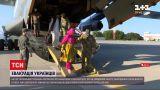 Новости мира: еще 129 украинцев изъявили желание покинуть Афганистан