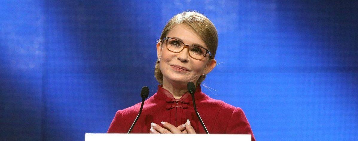 """Тимошенко представила список """"Батькивщины"""""""