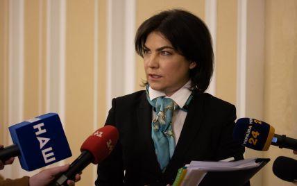 Венедіктовапідписала повідомлення про підозру заступнику голови Харківської обласної ради через хабар на мільйон