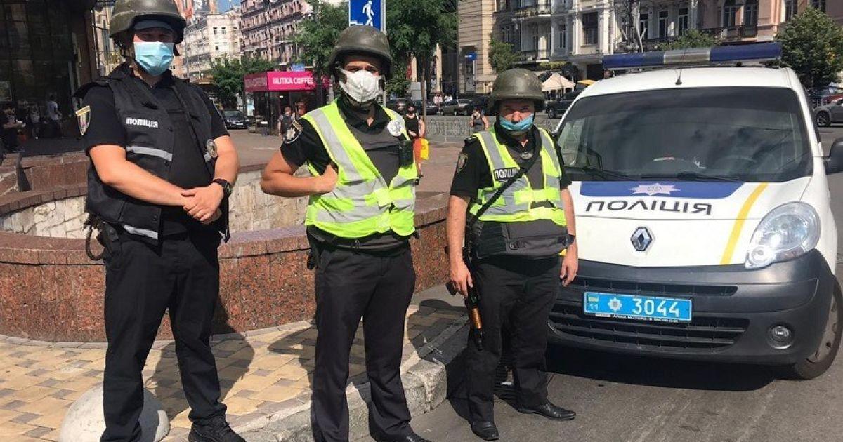 © Поліція Києва / Facebook