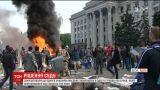 Ще одного учасника масових заворушень 2 травня 2014 року в Одесі заарештували