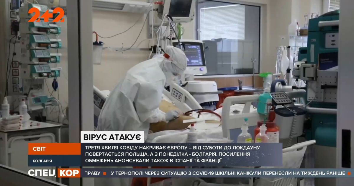 """Европейское медицинское агентство объявило, безопасно ли использовать вакцину """"AstraZeneca"""""""