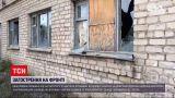Новини з фронту: російські найманці випустили 13 артилерійських снарядів по селищу Тарамчук