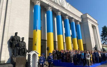 У Києві відбулася церемонія підняття Прапора Незалежності України