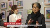 """Легендарний дизайнер Кензо Такада долучився до проголошеного """"Року Японії в Україні"""""""