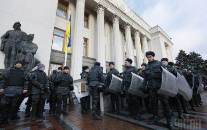 """Возле здания Рады нашли """"взрывчатку"""""""