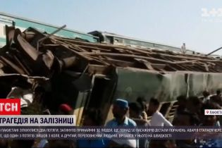 Новости мира: в Пакистане столкнулись пассажирские поезда - погибших по меньшей мере 30
