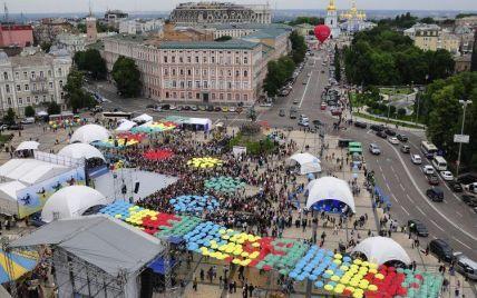 Київ святкує День міста: куди піти та що подивитися. Афіша основних заходів