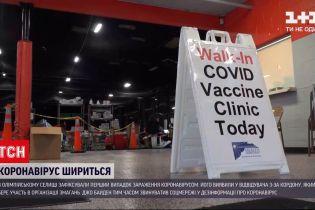 Новини світу: в Олімпійському селищі за тиждень до ігор виявили перший випадок коронавірусу