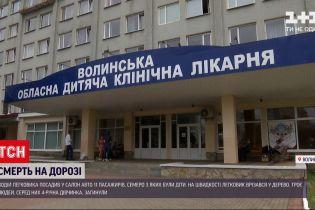 Новини України: у Луцьку медики продовжують боротися за життя хлопчика, який потрапив у ДТП