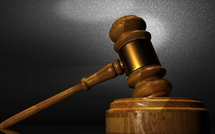 В Ровно обвиненный во взяточничестве прокурор завещал имущество своей судье