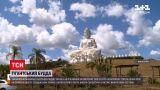 Новини світу: у Бразилії встановили 35-метрову статую Будди
