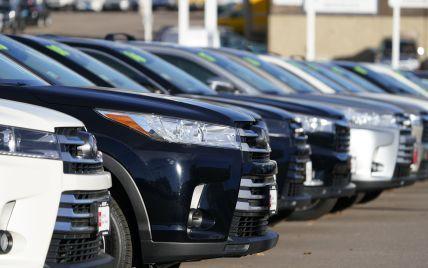 Подержанные автомобили из-за рубежа стало невыгодно ввозить в Украину