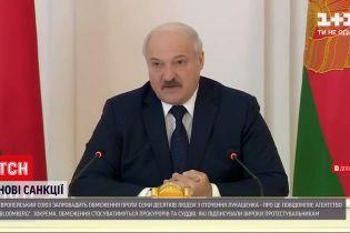 Новини світу: ЄС запроваджує нові санкції проти понад 70 прибічників режиму Лукашенка