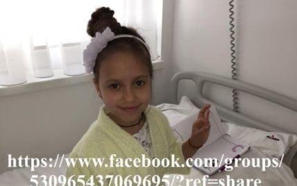 Через 20 дней Илонке нужно делать операцию, но родителям не хватает две тысячи евро