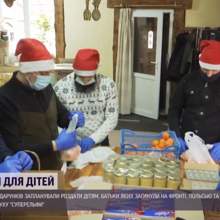 Свято буде: волонтери передали різдвяні подарунки дітям, батьки яких загинули на Сході