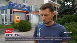 Новости Украины: один из участников туристической группы рассказал, как произошел взрыв в Карпатах