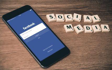 Компанія Facebook приховує небезпеку Instagram для підлітків — WSJ