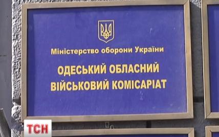 """Главный военный комиссар Одесской области """"погорел"""" на взятке"""