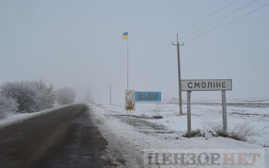 Поселок Смолино / © Цензор.нет