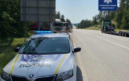 Фурам заборонили в'їжджати до Києва
