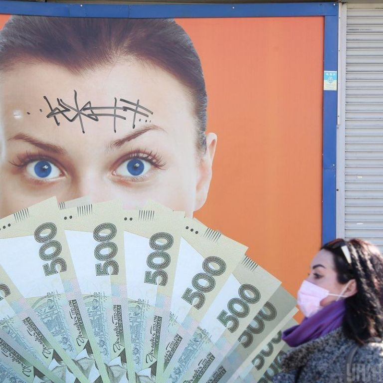 """Финансовая компенсация ФЛП из """"красных"""" зон: как подать заявление и получить 8 тысяч гривен от государства"""