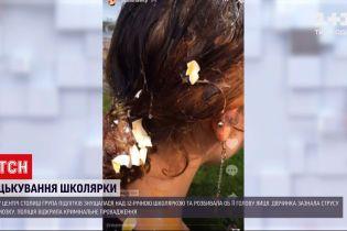 Новини України: у Києві підлітки знущалися над 12-річною дівчинкою, розбиваючи яйця на її голові