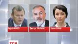 Евросоюз продлил санкции против Сергея Клюева, Дмитрия Табачника и Елены Лукаш