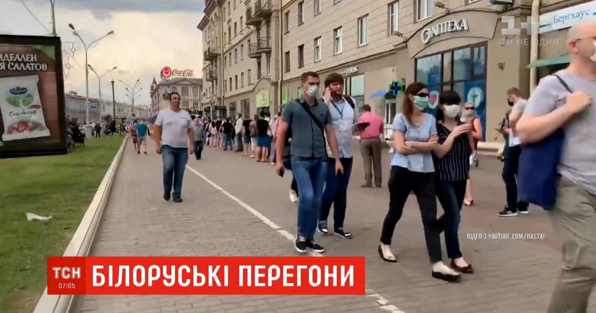 В Минске прошел пикет в поддержку задержанных оппозиционеров