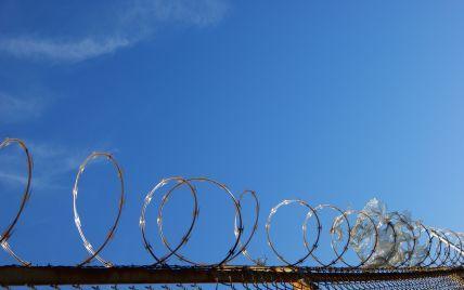 "На Херсонщине из изолятора в тапочках сбежали преступники, объявлен план ""Перехват"""