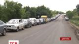 На выезде из оккупированной территории возле Артемовска образовались огромные пробки