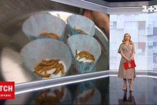 Новости мира: в европейских супермаркетах будут продавать червей