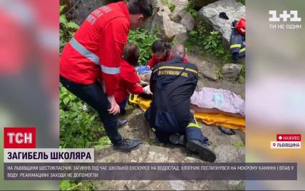 Бросились в воду: учителя и местные пытались спасти ученика, который погиб во время экскурсии в Львовской области