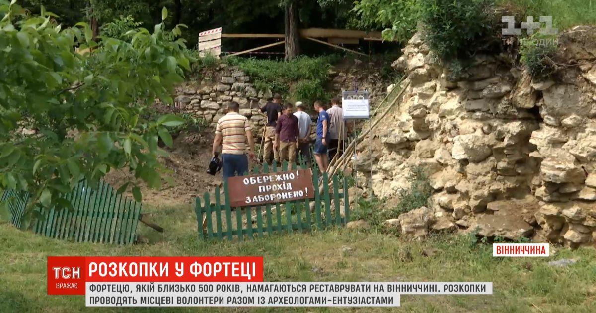 Крепость, которой более 500 лет, пытаются реставрировать в Винницкой области